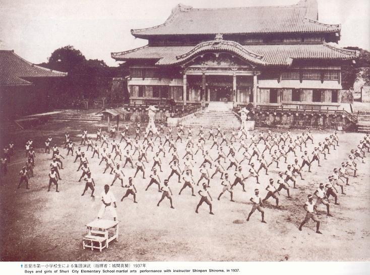 1937_shuri_practice2